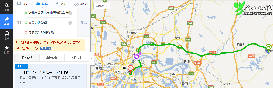 s5全程169km.png
