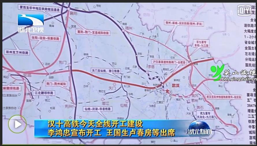 湖北省十三五高速铁路规划