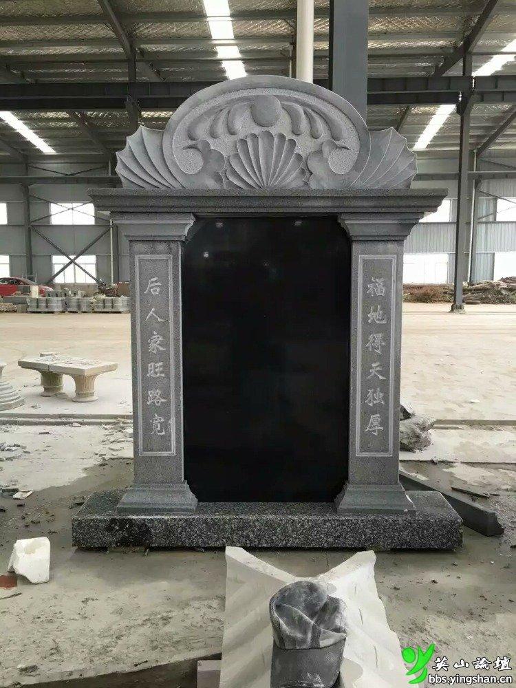 广告雕刻木工雕刻石材雕刻--平面立体一体雕刻机