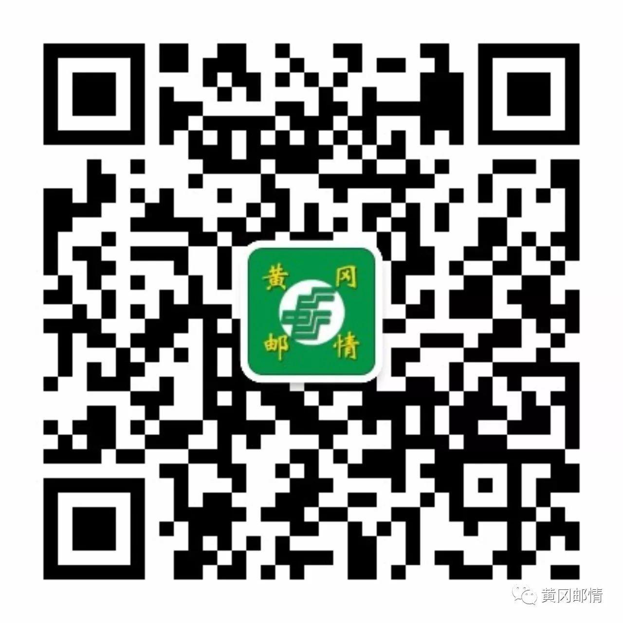 微信图片_20190102093341.jpg